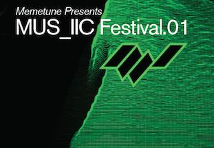 Wrangler & Minny Pops @ MUS_IIC Festival.01