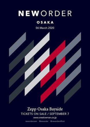 New Order Japan 2020