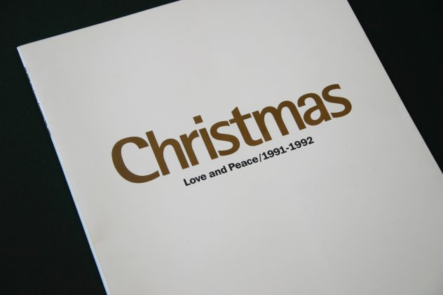 FAC 345 PALATINE / The Factory Christmas Gift 1991; front cover detail [2]
