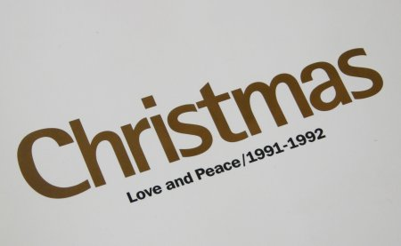 FAC 345 PALATINE / The Factory Christmas Gift 1991; front cover detail [1]