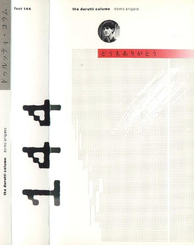 FACT 144 Domo Arigato VHS video; front cover detail