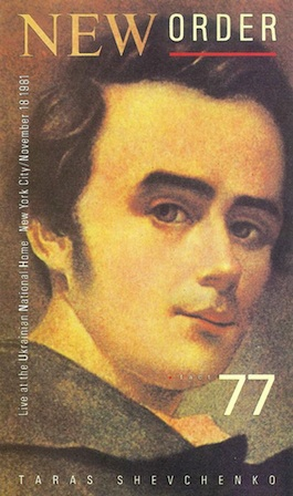 FACT 77 NEW ORDER Taras Shevchenko