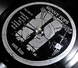FBN 13 VARIOUS ARTISTS 'Vinyl' magazine Flexi