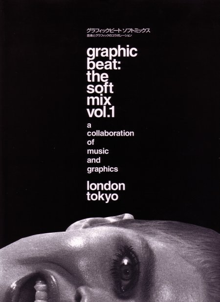 Graphic Beat: The Soft Mix Vol. 1; front cover detail