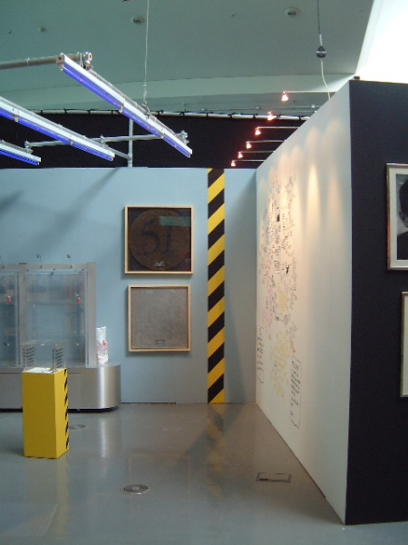 Hacienda 25: The Exhibition - FAC 491; the exhibition