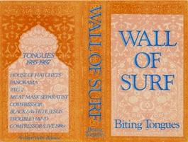 IKON 26 BITING TONGUES Wall of Surf