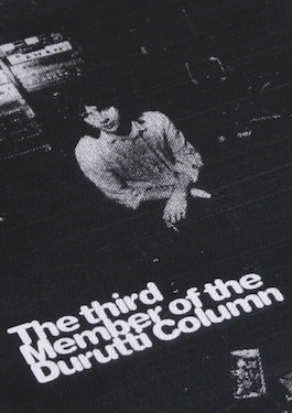 THE DURUTTI COLUMN The Third Member of The Durutti Column